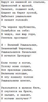 moydodyr.png
