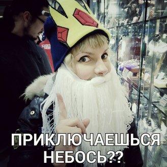 IMG_20141213_172339.jpg