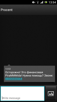 Screenshot_2013-06-18-13-54-55.png