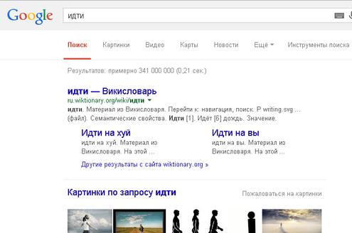 google-2014-04-14-1854.png