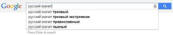 2014-05-15-1011-google.png