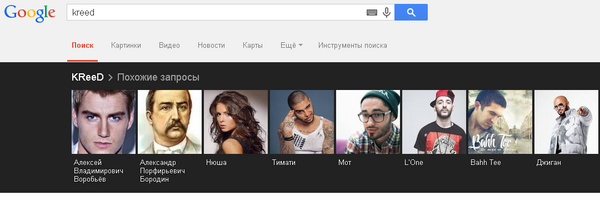 2015-01-13-1441-google.png