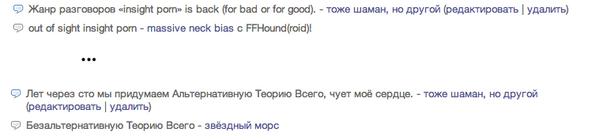 языковые_шуточки_ftw.png