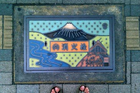 shizuoka-hatch.jpg