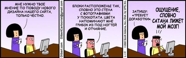 2010-04-01-rus.gif