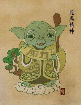 Tik-Ka-Yoda_1_.jpg
