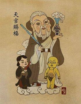 Tik-Ka-Obi-Wan_1_.jpg