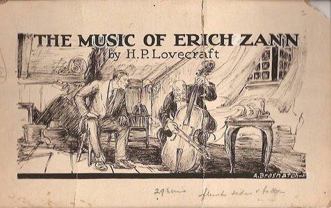 TheMusicOfErichZann.jpg