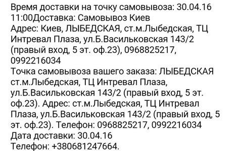Screenshot_20160430-083359.jpg