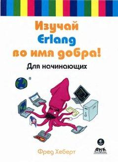 c3f9659268217dd554584a9a1feb525b-g.jpg