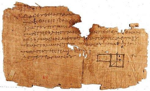 Egyptian-papyrus.jpg.jpg