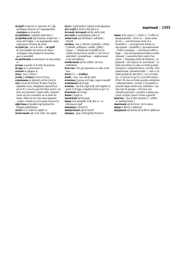 gak-1.png