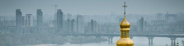 Kiev_banner.jpg