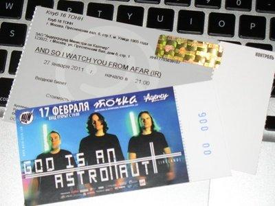 giaa_asiwyfa_tickets.JPG