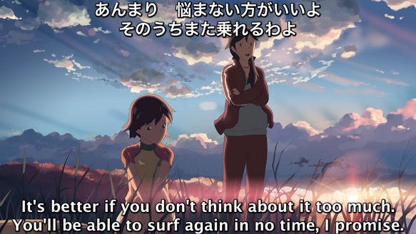 5.Centimeters.per.Second.2007.1080p.BluRay_1.png