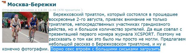 ScreenClip7.png
