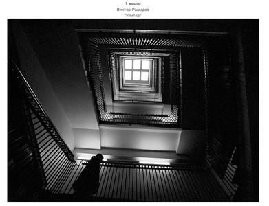 Screen_shot_2011-11-10_at_23.08.14.png