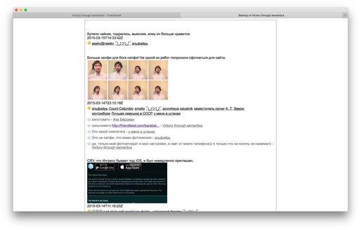 Screen_Shot_2015-03-15_at_23.48.21.png