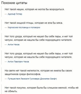 net_takoy.gif