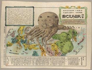 russianOctopus.jpg