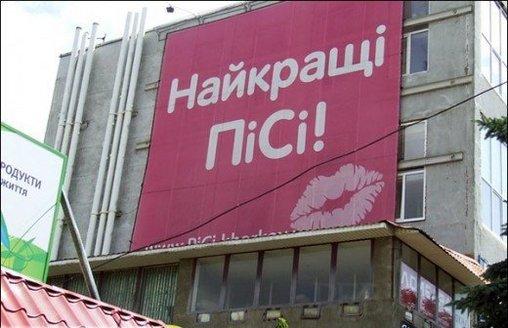 pc_ad.jpg