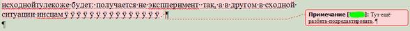 mokum_split_and_edit.gif
