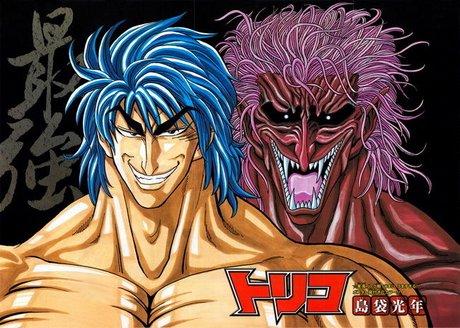 025-font-b-Toriko-b-font-Japanese-Manga-Series-font-b-Anime-b-font-20-x14.jpg