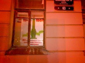 Micromax_Q379_IMG_20170630_001105.jpg