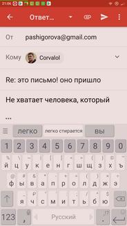 Screenshot_2017-07-22-21-06-15-167_com.google.android.gm.png