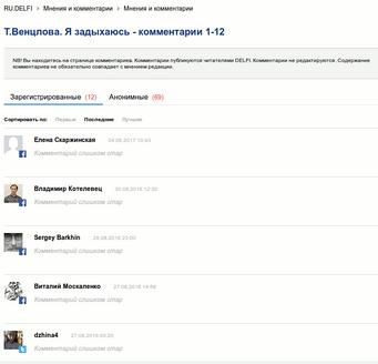 mokum_ventslova.gif