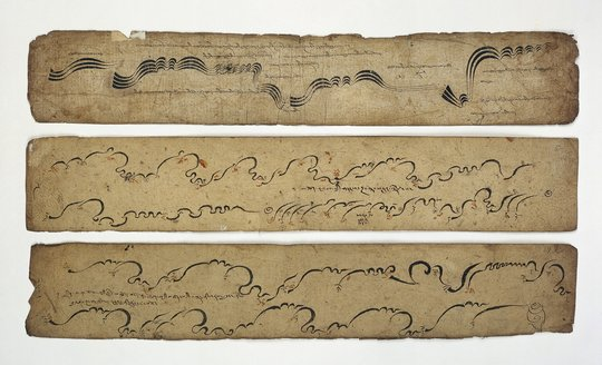 Tibetan_MS_42,_leaves_from_a_musical_score_Wellcome_L0032693[1].jpg