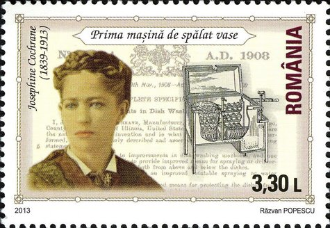 stamps_of_romania_2013-34.jpg